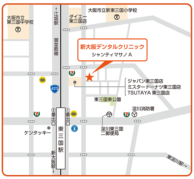 新大阪アクセスマップ